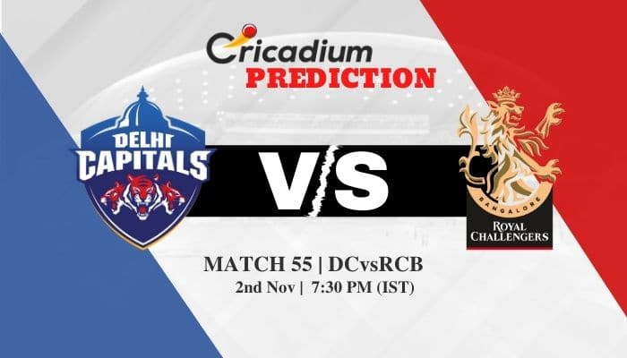 IPL 2020 Match 55 DC vs RCB Match Prediction Who Will Win Today IPL